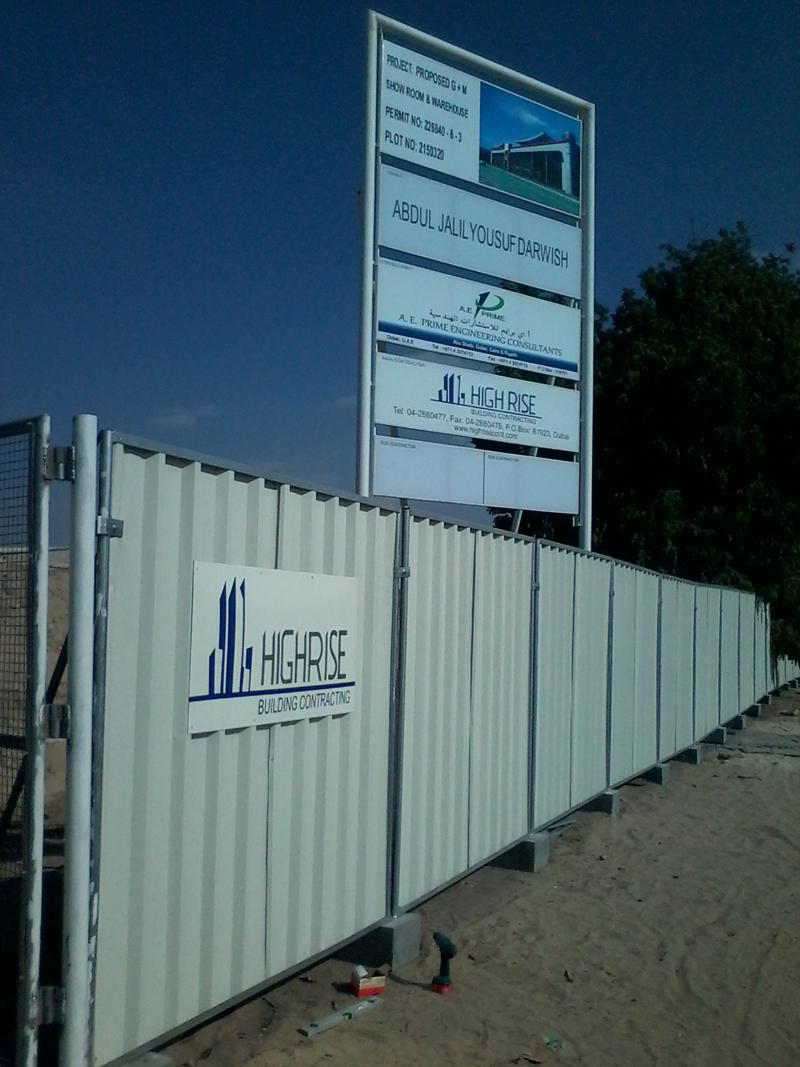 The Best Corrugated Fence Http Www Alfayrouz Ae
